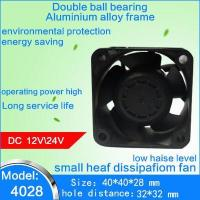 Buy cheap 2507 industrial fan DC fan Quality axial fan China Professional manufacturer from wholesalers