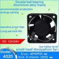 Buy cheap The computer DC fan 4028 axial flow fan discharge fan Affordable production from wholesalers