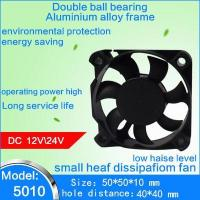 Buy cheap DC fan 4007 cabinet Cooling Fan discharge fan Professional axial fans manufacturer from wholesalers
