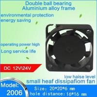 Buy cheap DC fan 3510 computer electrical cabinet discharge fan from wholesalers