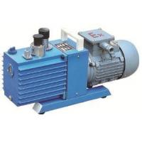 Buy cheap 2XZ Two Stage Oil Sealed Vane Pump from wholesalers