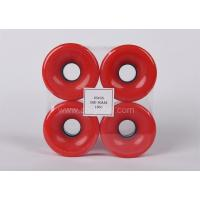 Buy cheap pu wheels for skate board 65*36 from wholesalers
