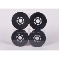 Buy cheap pu wheels for skate board 90*26 from wholesalers