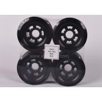 Buy cheap pu wheels for skate board 80*52 from wholesalers