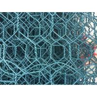 Buy cheap Plastic wrapped stone cage net from wholesalers