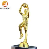 Buy cheap Wholesale sports basketball cheap metal trophy cups from wholesalers