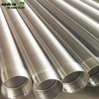 Buy cheap Stainless Steel Continuous Slot Wedge Wire Wound Well Screen from wholesalers