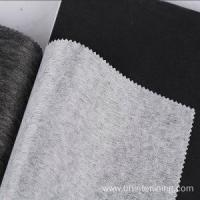Buy cheap Eco Friendly Embroidery Water Soluble Interlining fabric from wholesalers