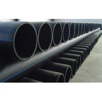 Buy cheap PE sewage pipe from wholesalers