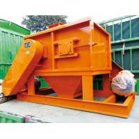 Buy cheap Urea crusher from wholesalers