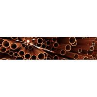 Buy cheap C1100 Copper Busbar Price from wholesalers