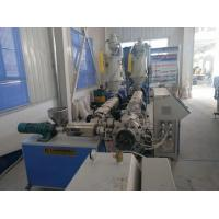 Buy cheap PP PE Plastic Pipe Making Machine from wholesalers