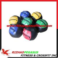 Wholesale PVC Leather Wall Ball from china suppliers