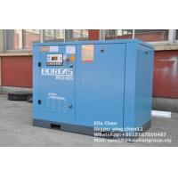 Buy cheap No Belt Rotary Screw Air Compressor 3 Phase 22kw 30hp 0.8Mpa Screw Type Air Compressor from wholesalers