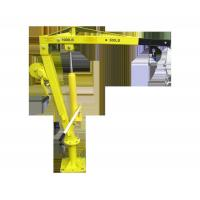 Buy cheap PM02405 - 1000LB SWIVEL BASE LIFTING CRANE WITH WINCH from wholesalers