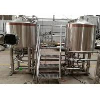 Buy cheap 3BBL Nano Brewing System for Sale from wholesalers
