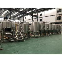 Buy cheap small scale beer brewing equipment from wholesalers