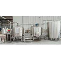Buy cheap 2000L Small Microbrewery Equipment from wholesalers