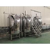 Buy cheap 500L Brewpub Brewing Equipment from wholesalers