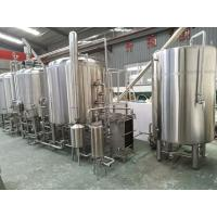 Buy cheap 12HL Beer Brewing Equipment from wholesalers