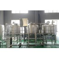 Buy cheap 2000l Large Scale Beer Brewing Equipment from wholesalers