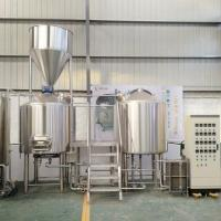 Buy cheap 1000L Craft Beer Brewing Equipment from wholesalers
