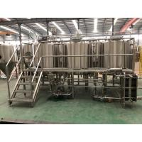 Buy cheap 10HL Micro beer brewing equipment from wholesalers