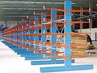 Buy cheap Cantilever Rack from wholesalers