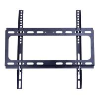 Buy cheap B42 Fixed TV Wall Mount 26''-55'' from wholesalers