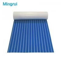 Buy cheap 6mm EVA Foam Sheet for Boat Flooring from wholesalers