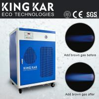 Buy cheap Oxy-hydrogen generator(Brown gas) from wholesalers