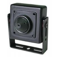 Buy cheap Closed Circuit TeleVision (CCTV) Pin Hole Camera from wholesalers