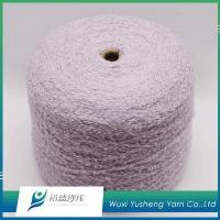 Wholesale Wool-Acrylic Loop Yarn from china suppliers
