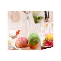 Buy cheap Biodegradable Grocery Bags from wholesalers