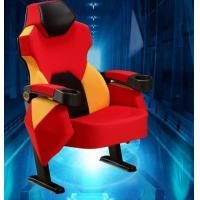 Buy cheap Media Room Seating from wholesalers
