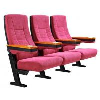Buy cheap Theater Chairs For Sale from wholesalers