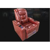 Buy cheap Reclining Couches from wholesalers