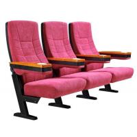 Buy cheap 3 Seat Theater Seating for Movies from wholesalers