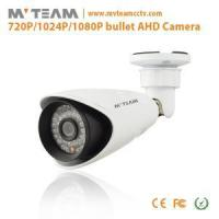 Buy cheap Best Megapixel Outdoor Night Vision Closed Circuit Television Cameras( MVT-AH13) from wholesalers