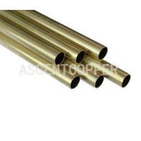 Buy cheap 90/10 Cupro Nickel Tube from wholesalers