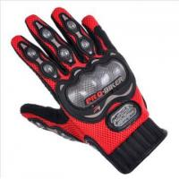Buy cheap motorcycle-riding equipment gloves from wholesalers