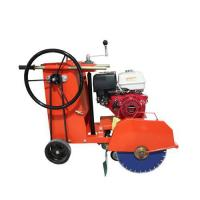 Buy cheap Hand Held Concrete Cutter from wholesalers