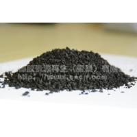 Buy cheap Rubber granule from wholesalers