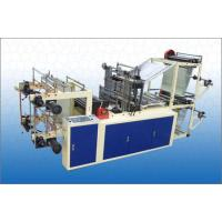 Buy cheap LHJ-500 Series of Double-layer Roll Bag Making Machine from wholesalers