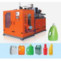 Buy cheap Automatic extrusion blow machine from wholesalers