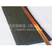 Buy cheap Reclaimed rubber strip from wholesalers