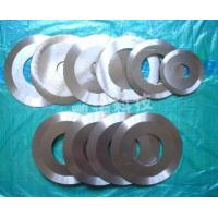 Buy cheap Adhesive tape, adhesive tape cutter from wholesalers