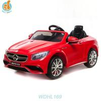Buy cheap RIDE ON CAR HL169 from wholesalers
