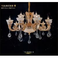 Buy cheap HANGING LAMP 5016-15 from wholesalers