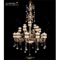 Buy cheap HANGING LAMP 6987-12+6+3 from wholesalers